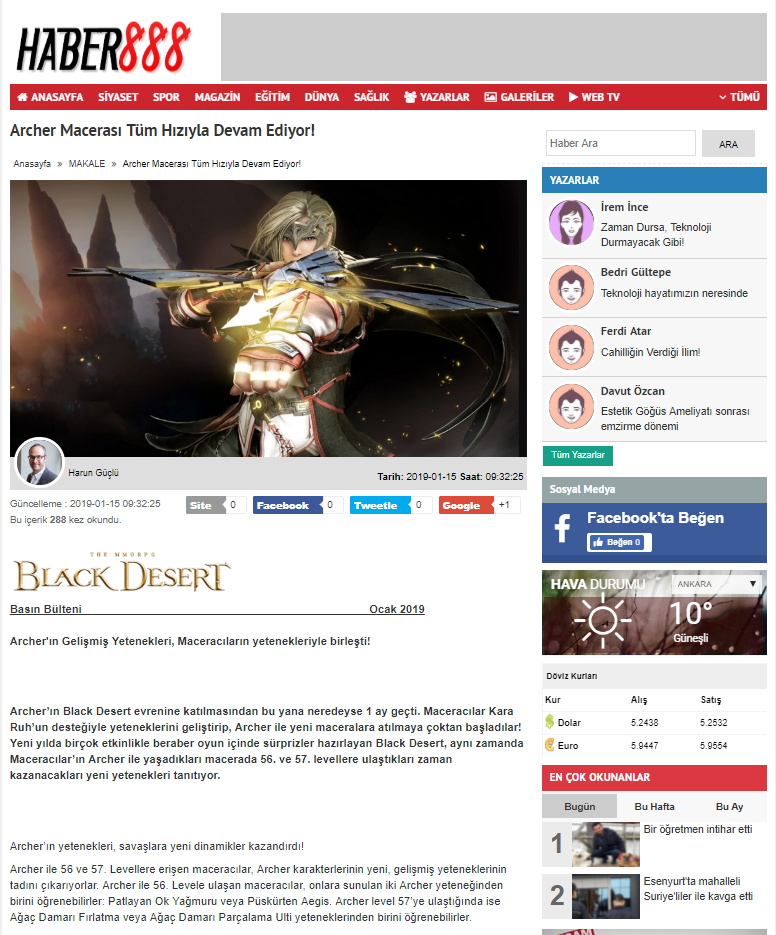 Black Desert Online Ocak 2019 PR 1